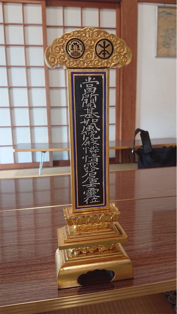 f:id:yujitaguchi:20200625085359j:image