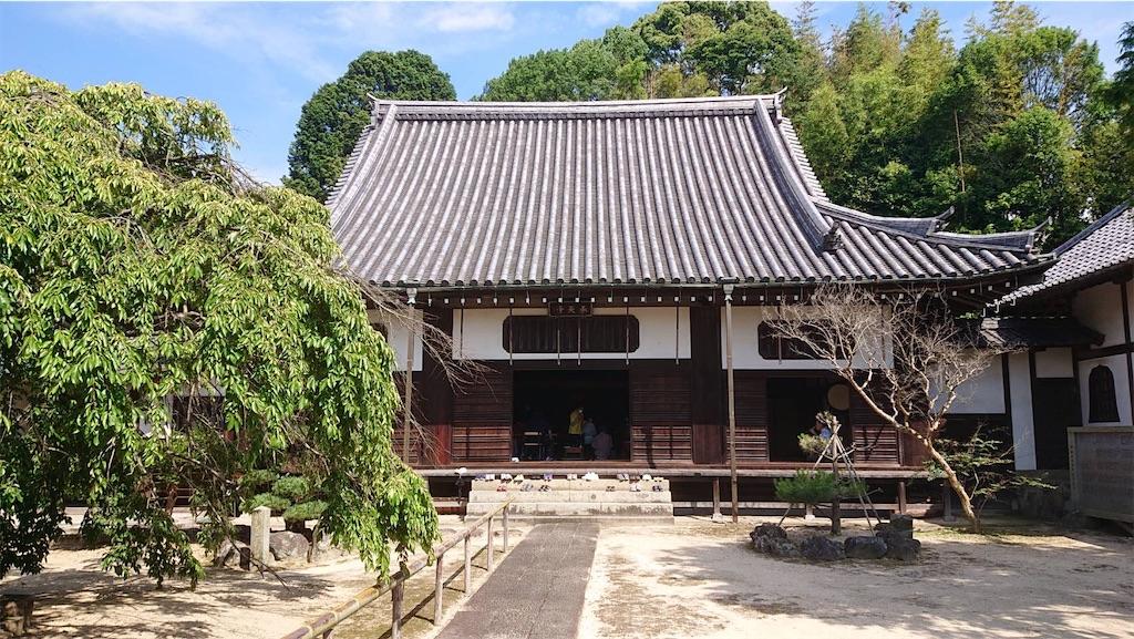 f:id:yujitaguchi:20200625085422j:image