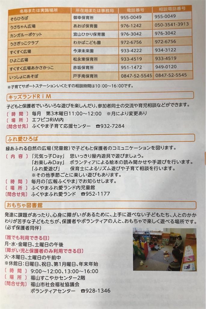 f:id:yujitaguchi:20200625110805j:image