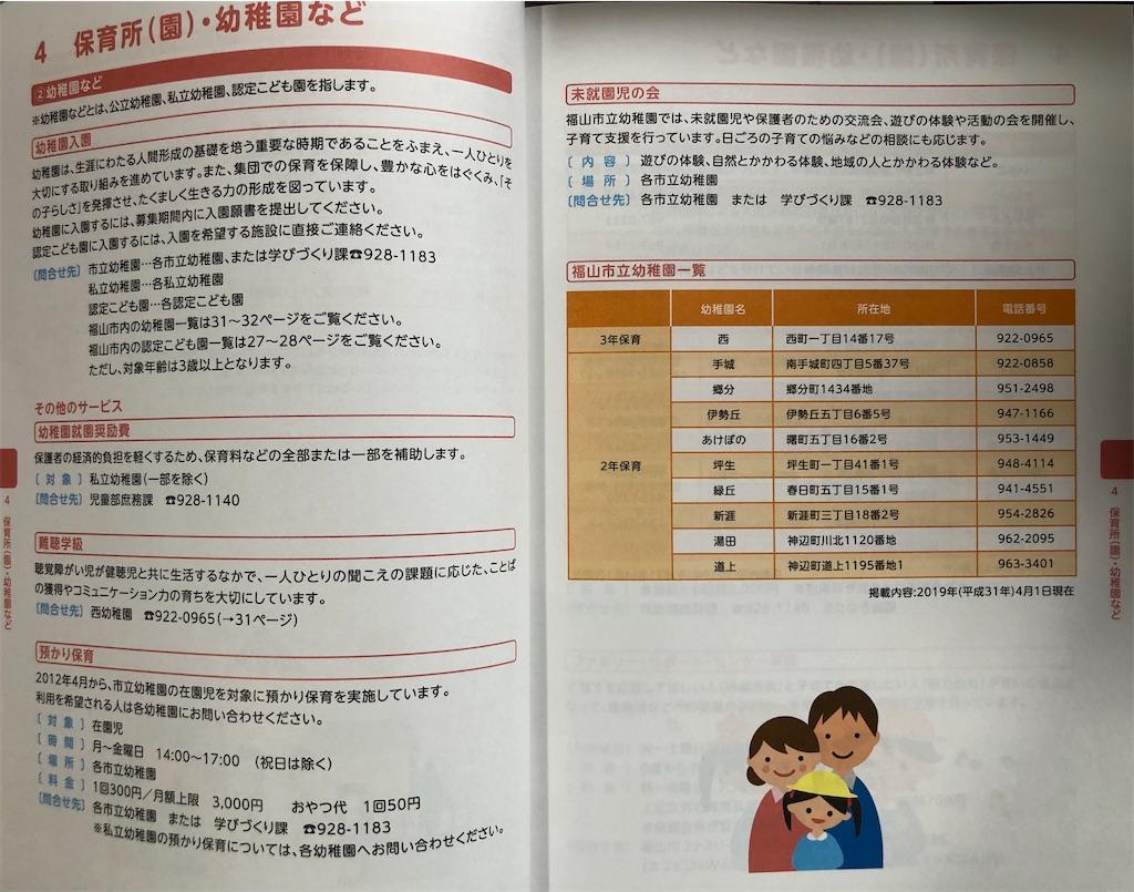 f:id:yujitaguchi:20200625113155j:image