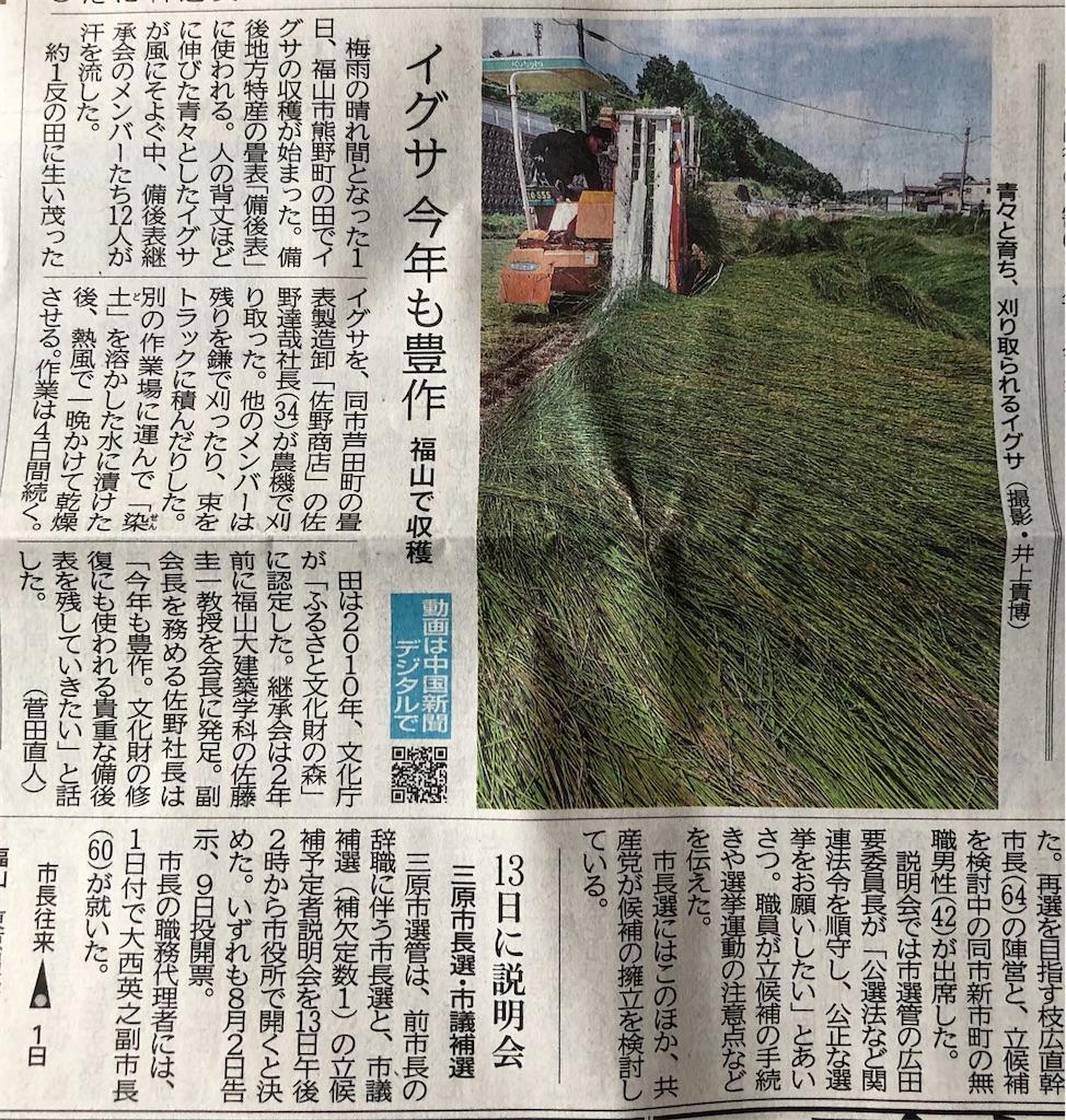 f:id:yujitaguchi:20200702102552j:image