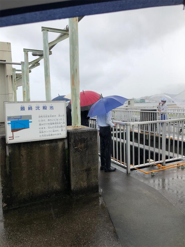 f:id:yujitaguchi:20200707131956j:image