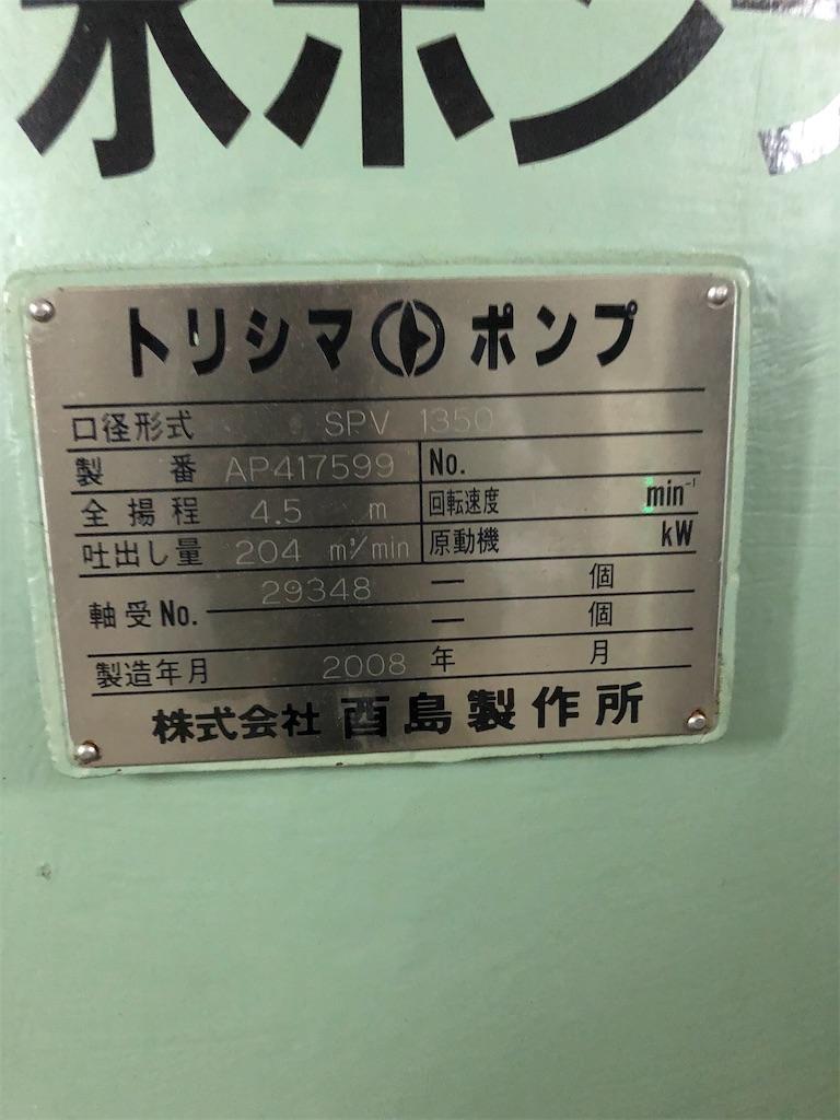 f:id:yujitaguchi:20200707132035j:image