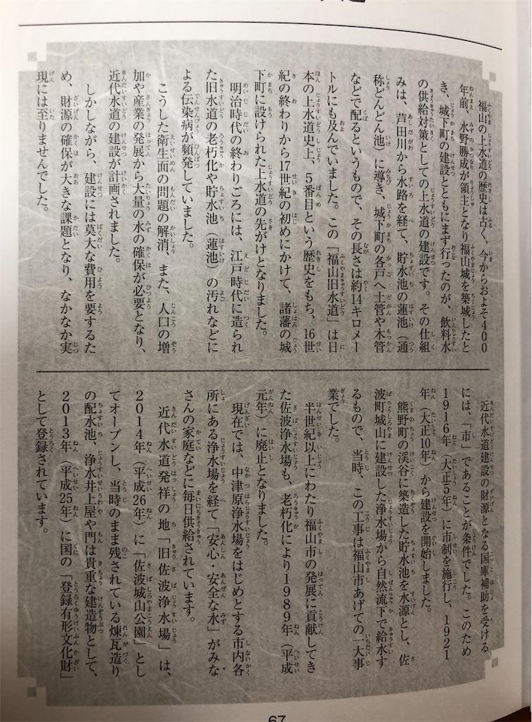 f:id:yujitaguchi:20200709125254j:image