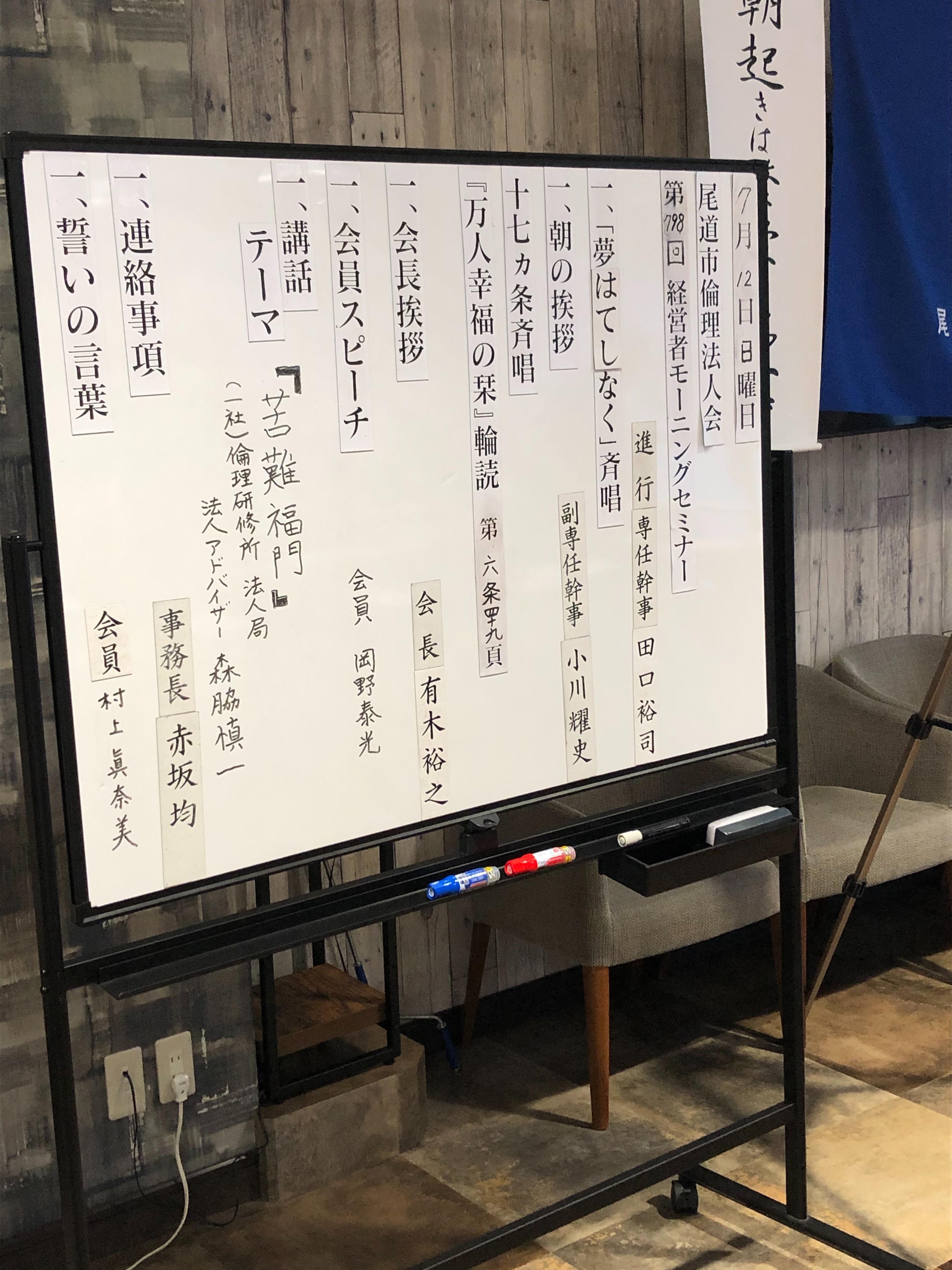 f:id:yujitaguchi:20200712061255j:image