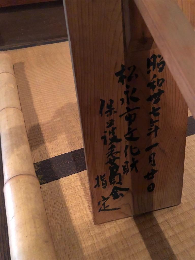 f:id:yujitaguchi:20200713165005j:image