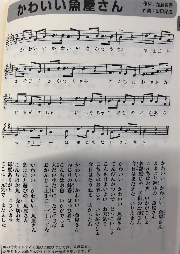 f:id:yujitaguchi:20200716074857j:image