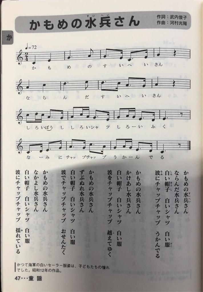 f:id:yujitaguchi:20200716074908j:image