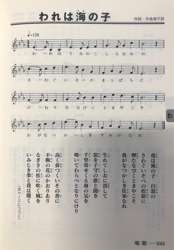 f:id:yujitaguchi:20200716074919j:image