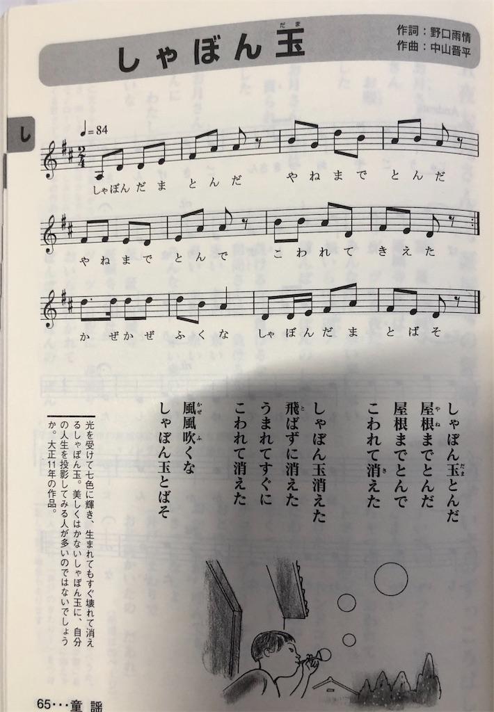 f:id:yujitaguchi:20200716074928j:image