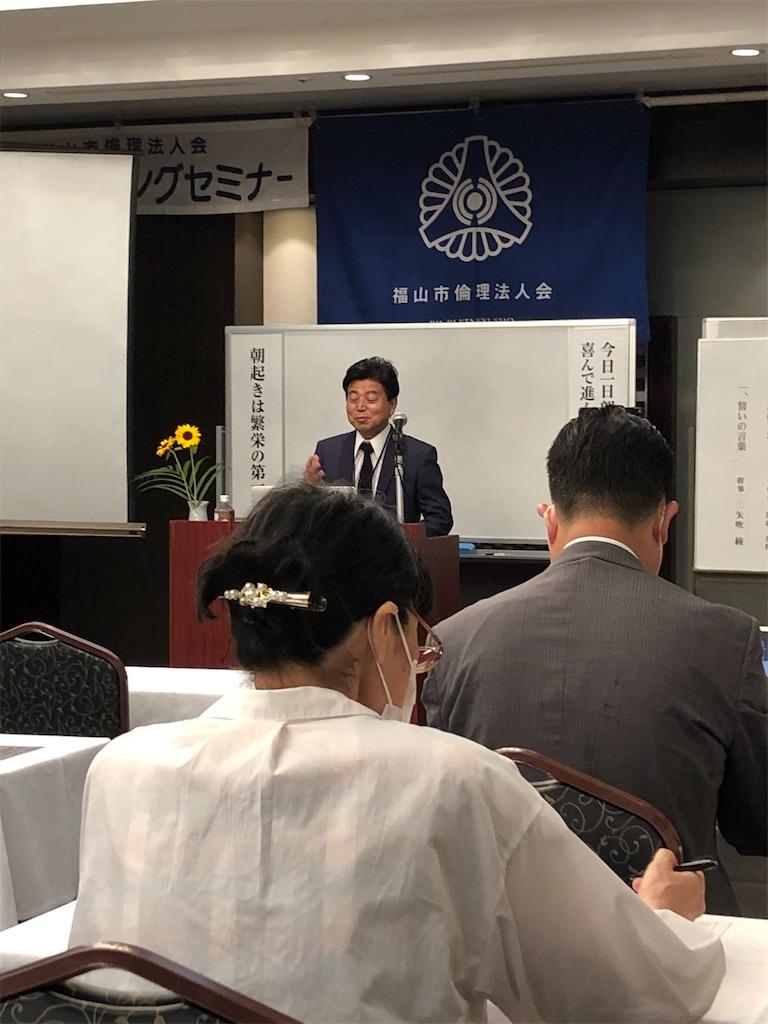 f:id:yujitaguchi:20200721061546j:image