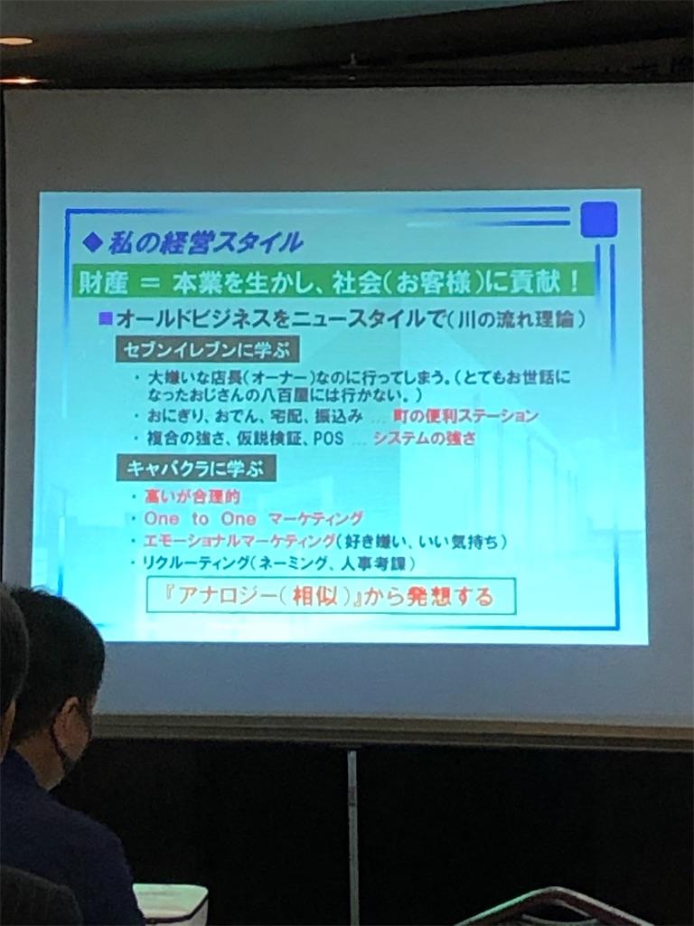 f:id:yujitaguchi:20200721065535j:image