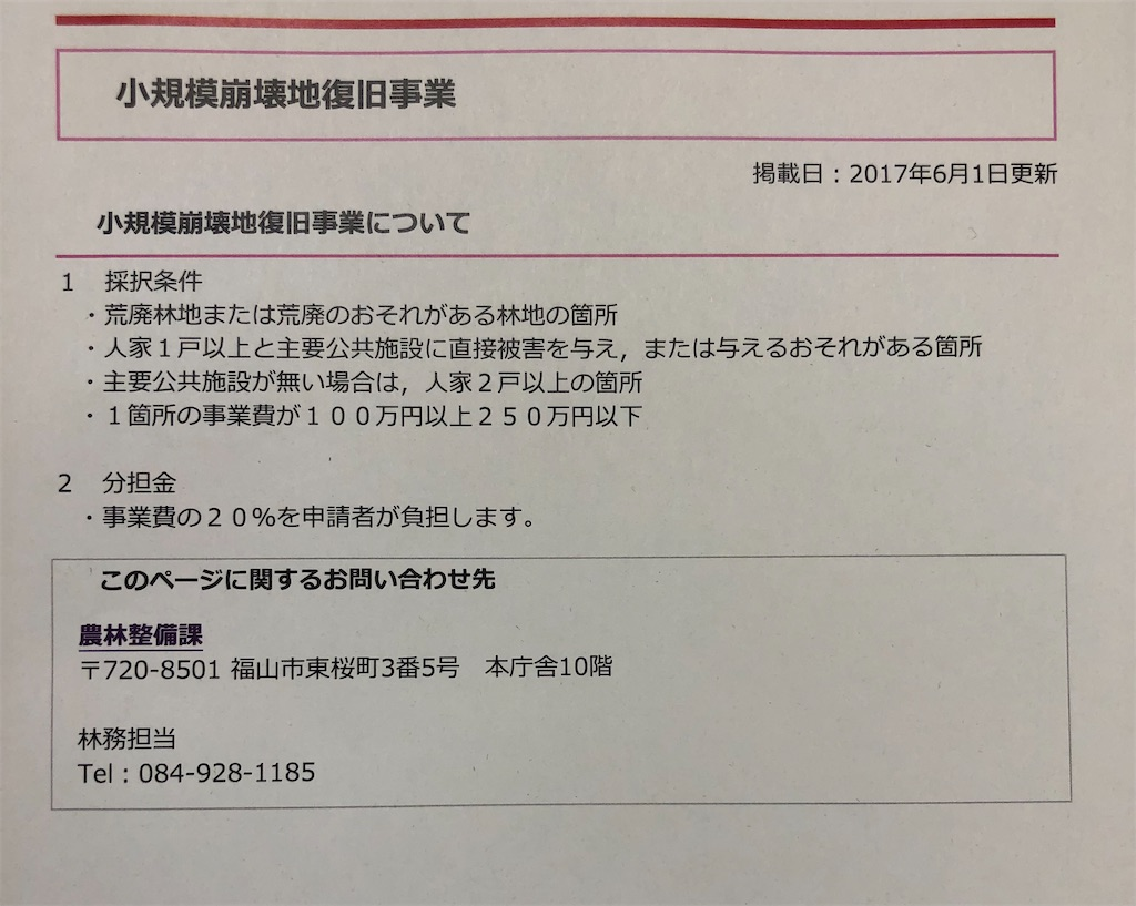 f:id:yujitaguchi:20200722142449j:image