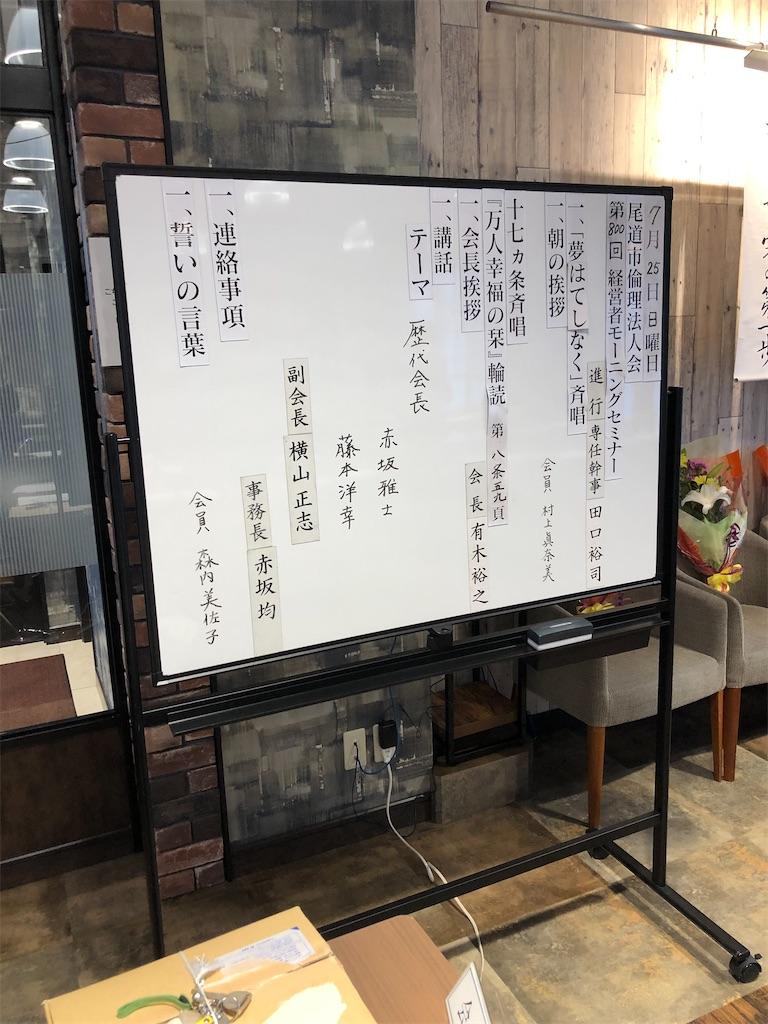 f:id:yujitaguchi:20200726061357j:image