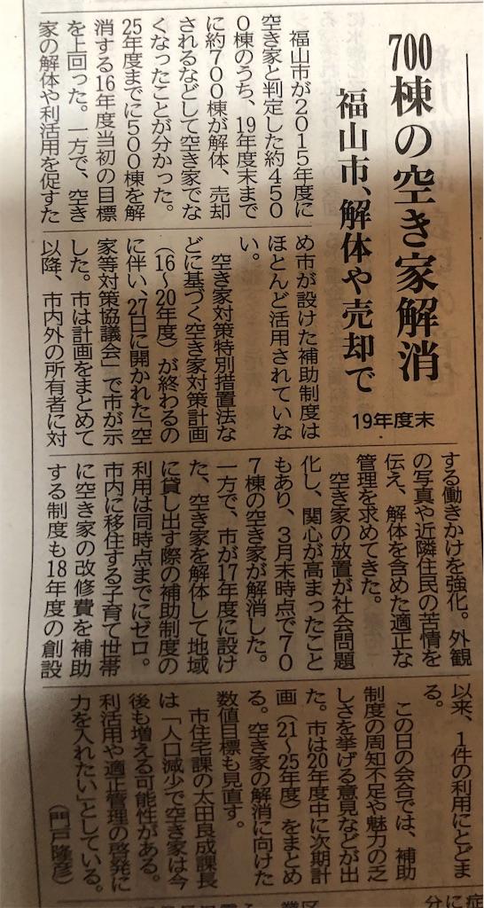 f:id:yujitaguchi:20200828053304j:image