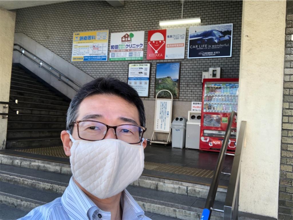 f:id:yujitaguchi:20200901100104j:image