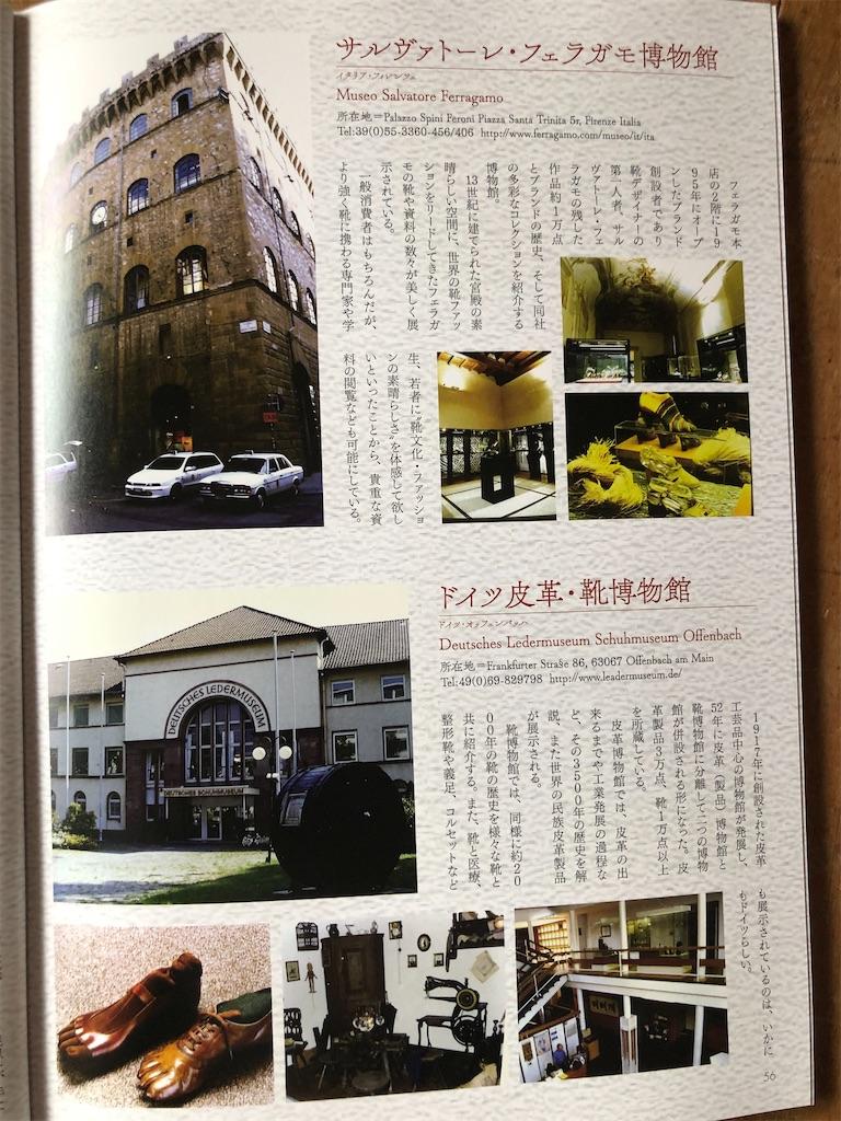 f:id:yujitaguchi:20200925123316j:image