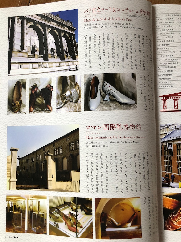 f:id:yujitaguchi:20200925123319j:image