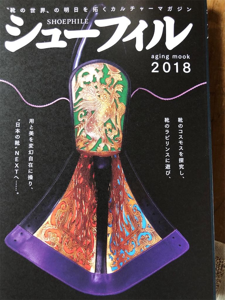 f:id:yujitaguchi:20200925123332j:image