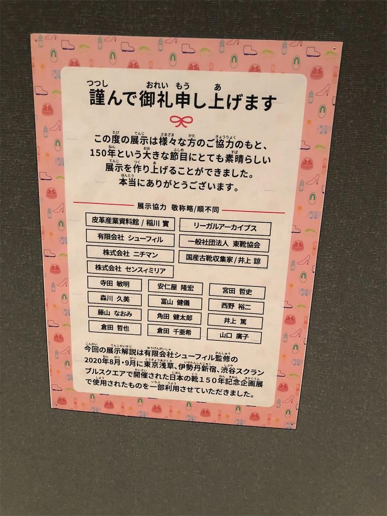 f:id:yujitaguchi:20201003175624j:image