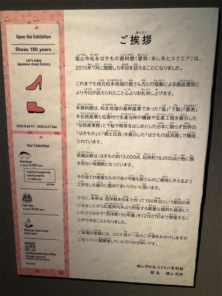 f:id:yujitaguchi:20201003175627j:image
