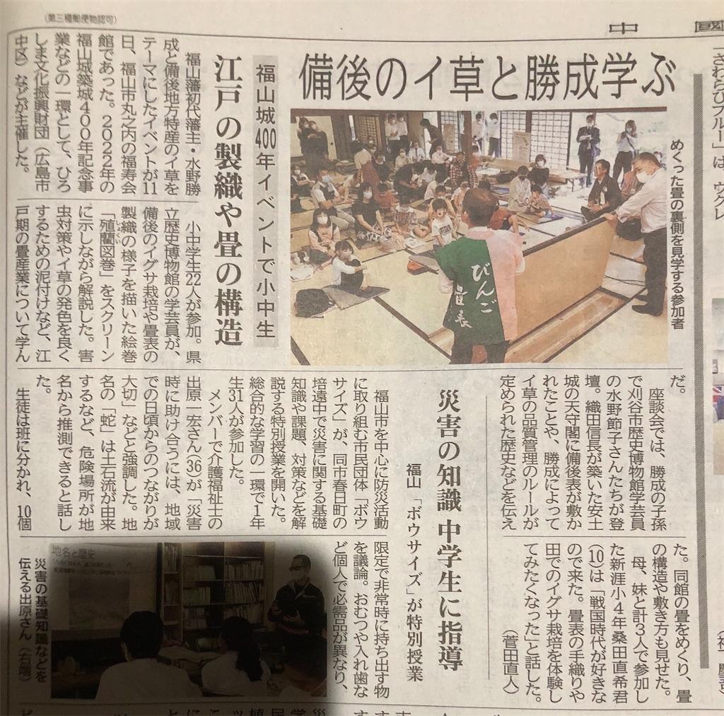 f:id:yujitaguchi:20201013055145j:image