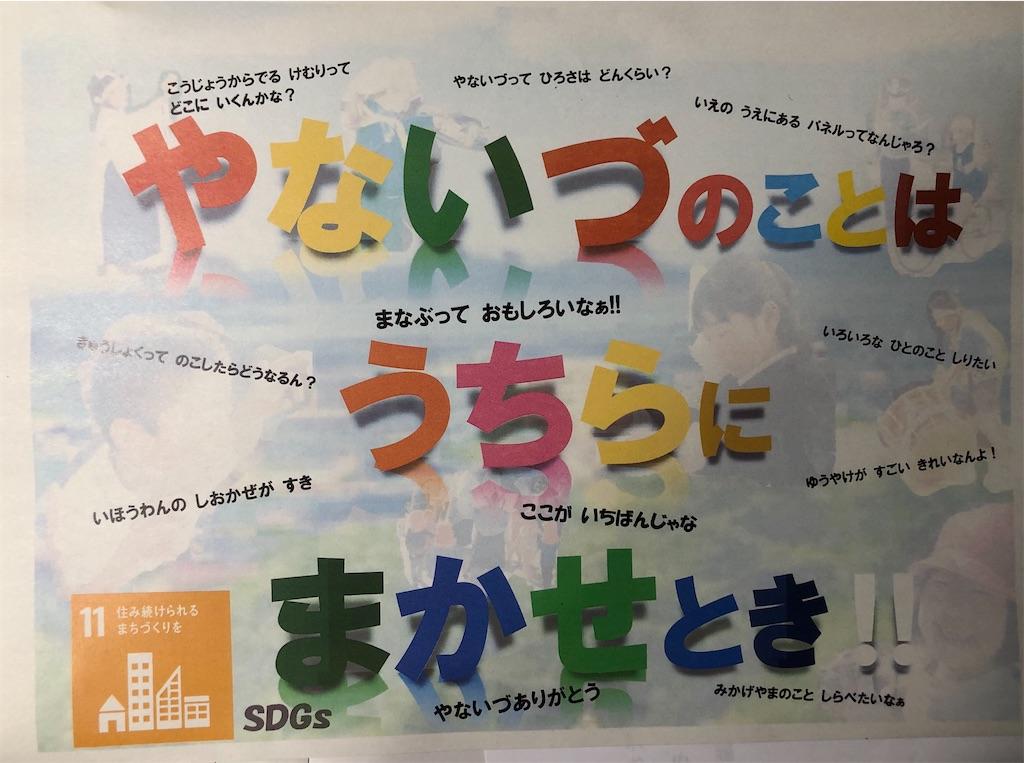 f:id:yujitaguchi:20201027184344j:image