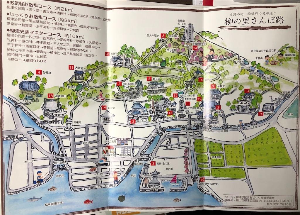 f:id:yujitaguchi:20201027184358j:image