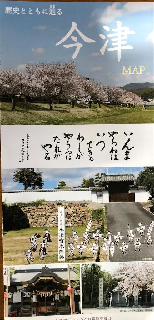 f:id:yujitaguchi:20201225131639j:image