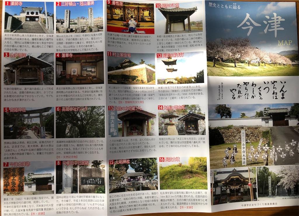 f:id:yujitaguchi:20201225131656j:image