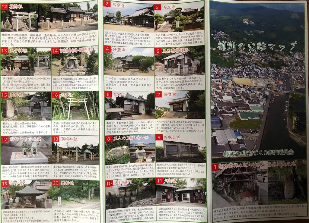 f:id:yujitaguchi:20201225131703j:image