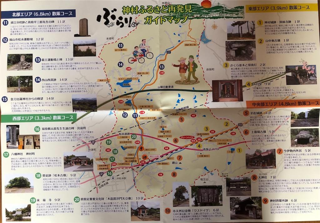 f:id:yujitaguchi:20201225131710j:image