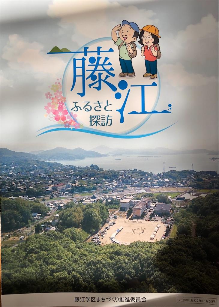 f:id:yujitaguchi:20201225131716j:image