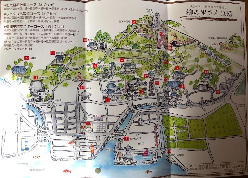 f:id:yujitaguchi:20201225131722j:image