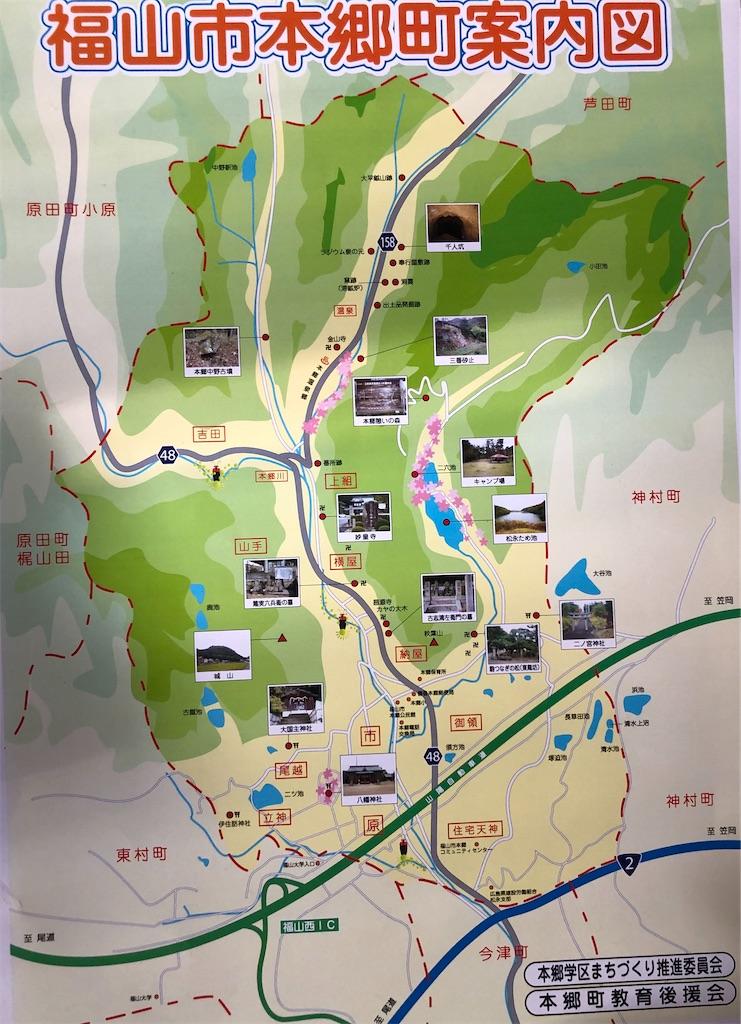 f:id:yujitaguchi:20201225131726j:image
