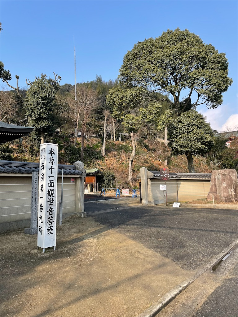 f:id:yujitaguchi:20210116150051j:image