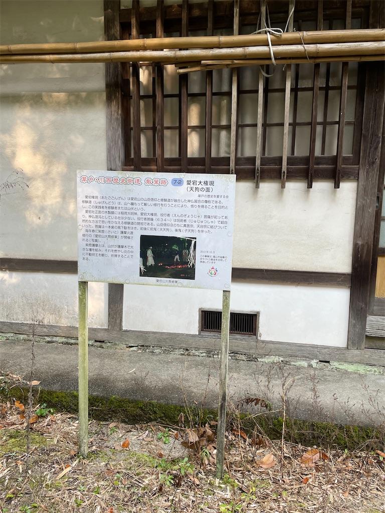 f:id:yujitaguchi:20210116150104j:image