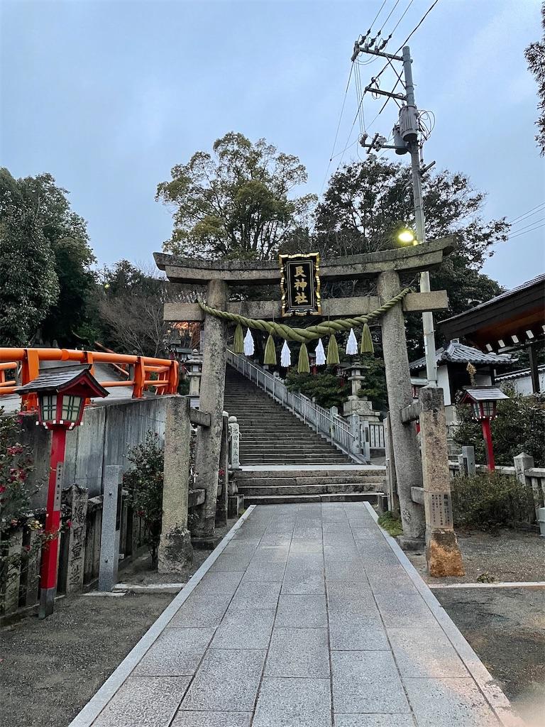 f:id:yujitaguchi:20210116150128j:image