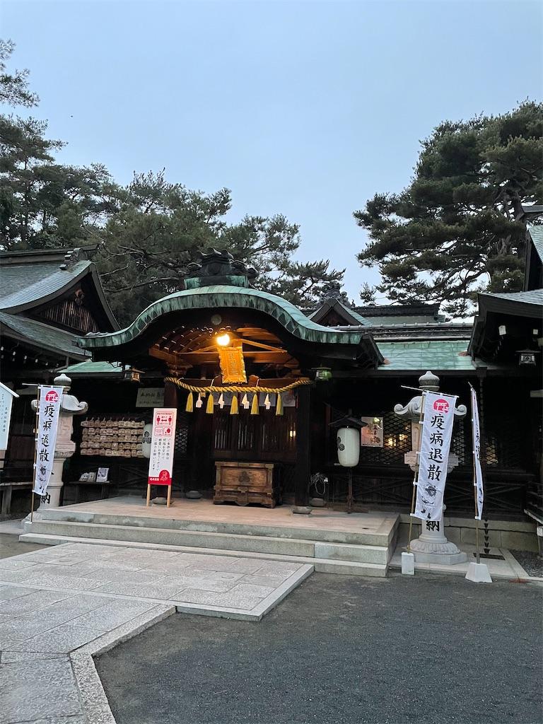 f:id:yujitaguchi:20210116150140j:image