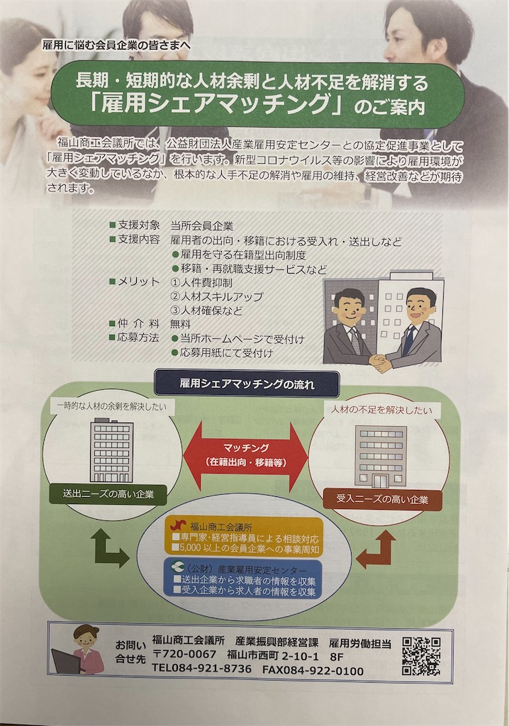 f:id:yujitaguchi:20210128164947j:image