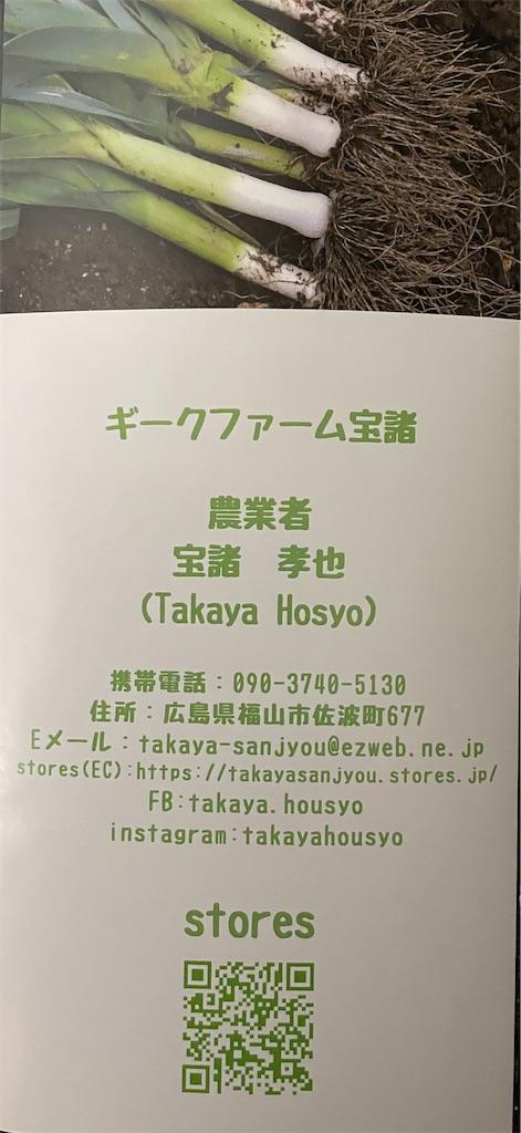 f:id:yujitaguchi:20210130213627j:image