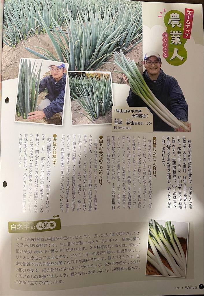 f:id:yujitaguchi:20210131062928j:image