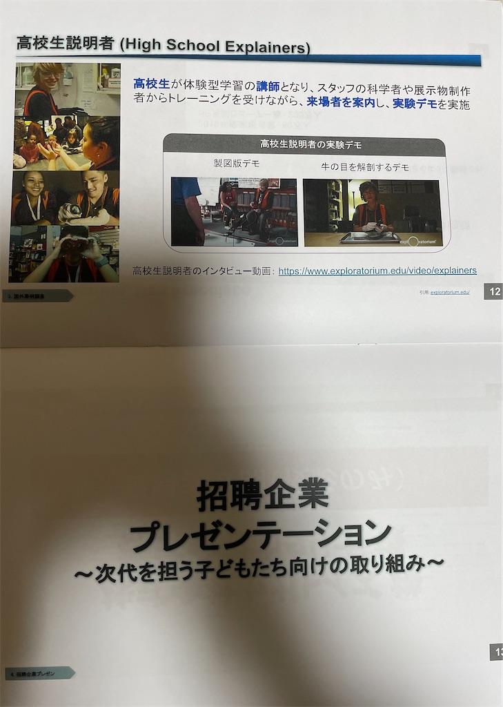 f:id:yujitaguchi:20210211185158j:image