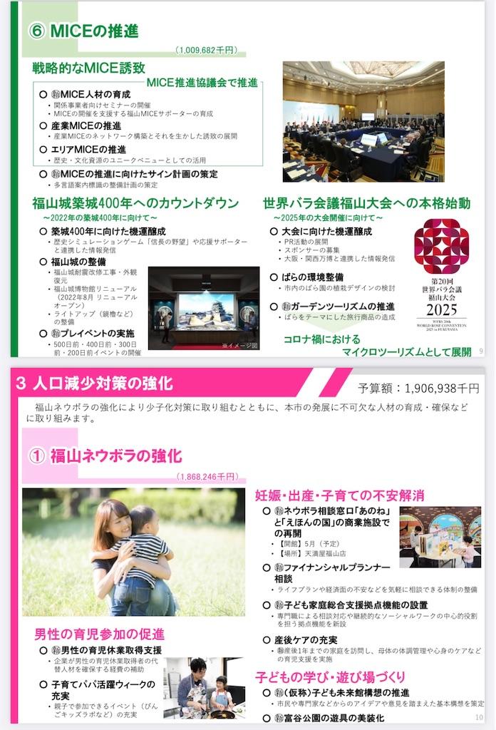 f:id:yujitaguchi:20210215210053j:image
