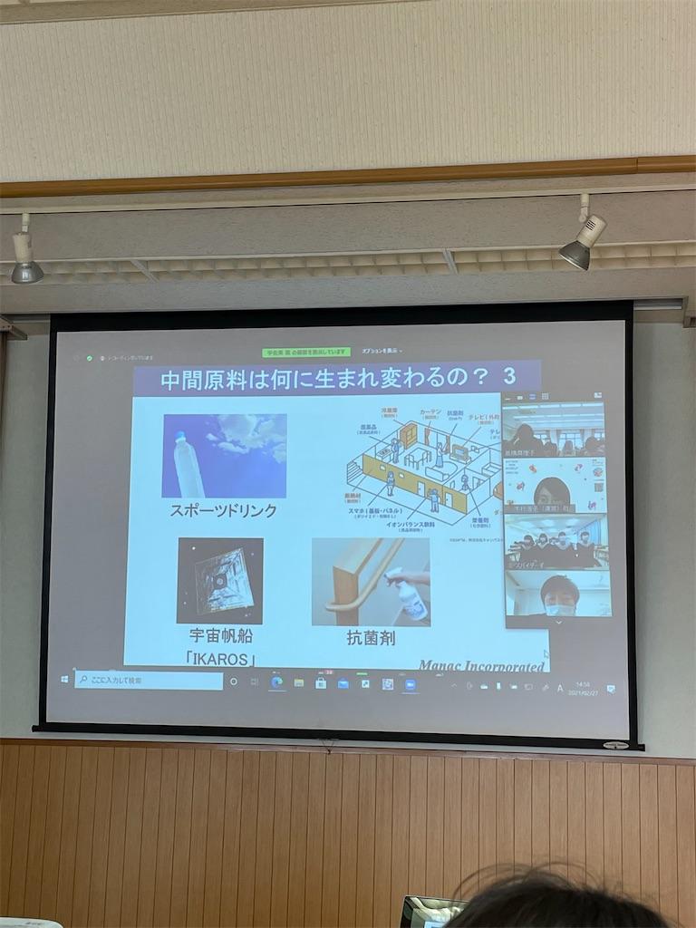 f:id:yujitaguchi:20210228092825j:image