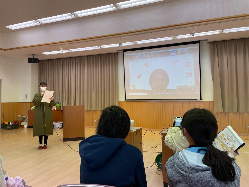 f:id:yujitaguchi:20210228092838j:image