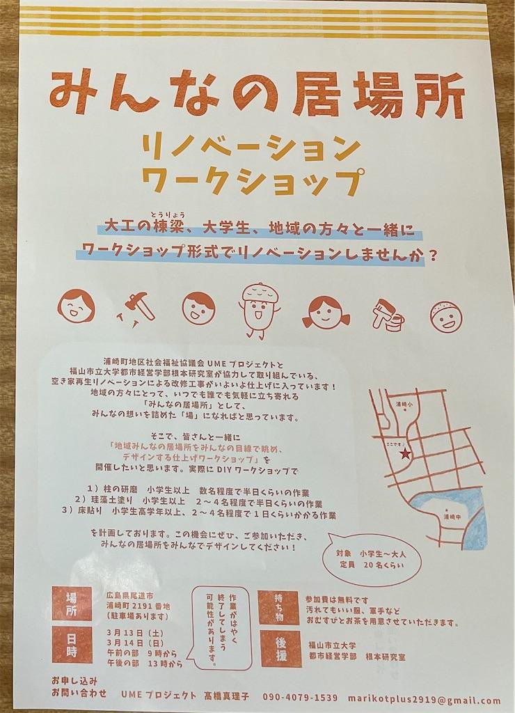 f:id:yujitaguchi:20210228100706j:image