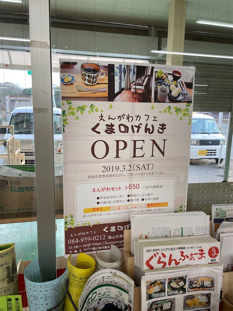 f:id:yujitaguchi:20210228100847j:image