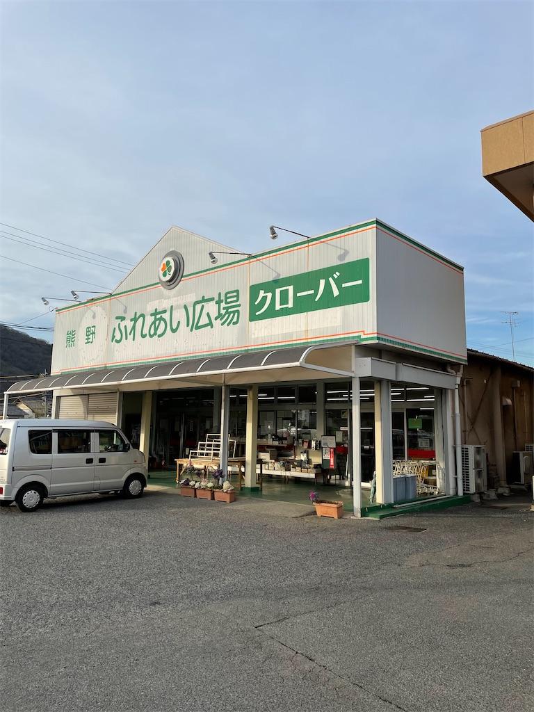 f:id:yujitaguchi:20210228100859j:image