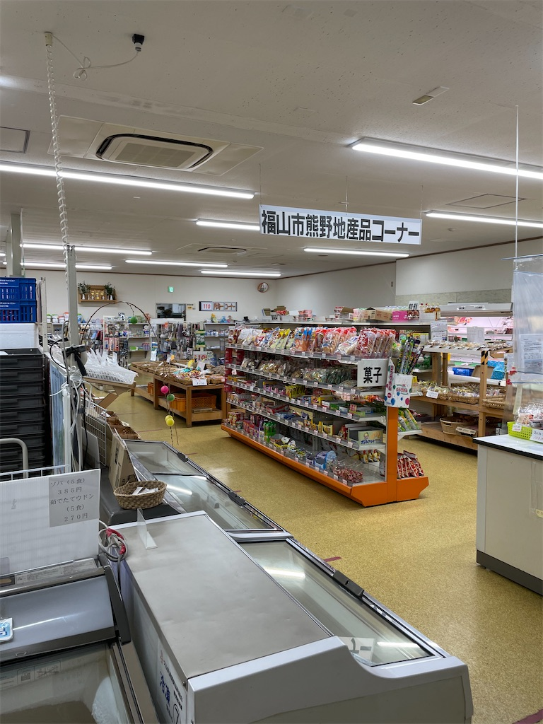 f:id:yujitaguchi:20210228100912j:image